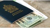 Vize başvurusu için herkes için gereken belgeler