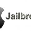 Jailbreak ne işe yarar